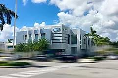 Proyecto de Refrigeración para Banreservas Punta Cana